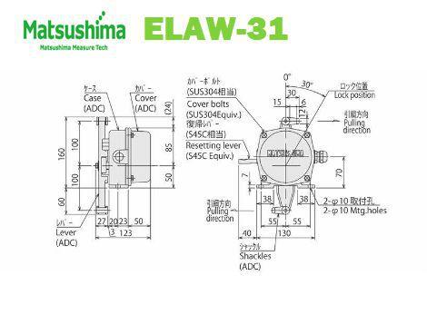 Công tắc giật dây Matsushima - Công tắc giật dây dừng băng tải Matsushima