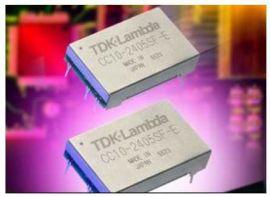 Bộ chuyển đổi DC DC đơn và đôi CC-E TDK Lambda vietnam