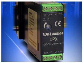 Bộ nguồn chuyển đổi DC-DC TPX series TDK Lambda