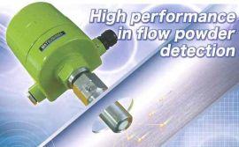 Cảm biến lưu lượng siêu âm Matsushima MWFS-SW-02C, MWFM-AN-01