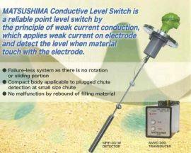 Công tắc báo mức xilo MFFC-20C, AMDC-12C, MFIP-031W Matsushima - Matsushima vietnam