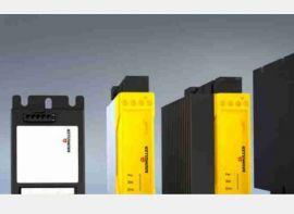 Mobile Drives baumuller b maxx mobil, DST2 ship motors, DSE,  DSA 200, powerMELA, baumueller vietnam