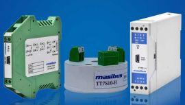 Temperature transmitter TT7S,TT7S00-HR masibus - masibus vietnam